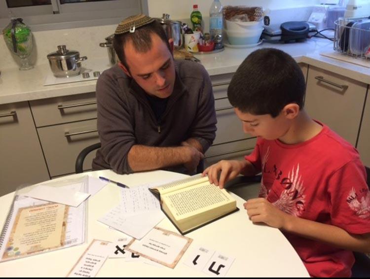 לימוד לבר מצווה